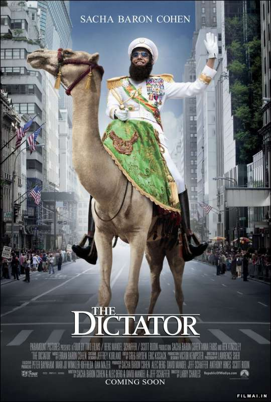 Padidinti: The Dictator