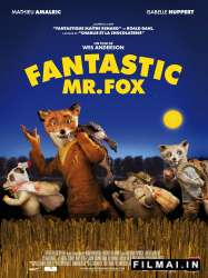 Šaunusis ponas lapinas / Fantastic Mr. Fox (2009)