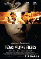 Teksaso mirties laukai / Texas Killing Fields (2011)