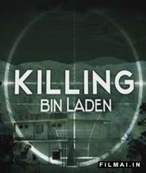 Killing Bin Laden poster