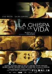 As Luck Would Have It / La chispa de la vida (2011)