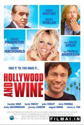Holivudas ir vynas / Hollywood and Wine (2010)