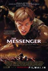 Žana DArk / The Messenger: The Story of Joan of Arc (1999)