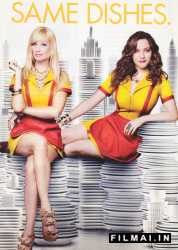 2 Broke Girls (Season 02)