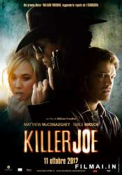 Žudikas Džo / Killer Joe (2011)