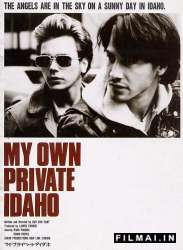 Mano asmeninis Aidahas / My Own Private Idaho (1991)