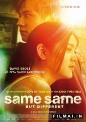 Taip pat, bet kitaip / Same Same But Different (2009)