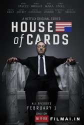 Kortų namelis / House Of Cards (Season 1)