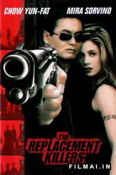 Sukeisti žudikai / The Replacement Killers (1998)
