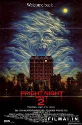 Fright Night 2 poster