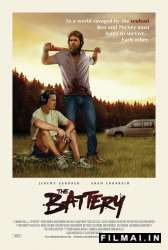 Baterija / The Battery (2012)