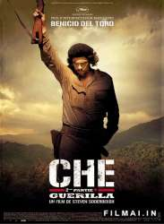 Che Guevara. Antrasis filmas / Che: Part Two (2008)