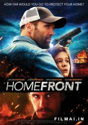 Homefront poster