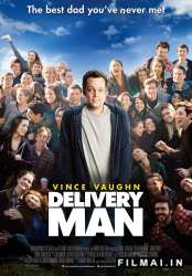 Anoniminis tėtis / Delivery Man (2013)