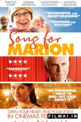 Nebaigta daina / Song For Marion (2012)