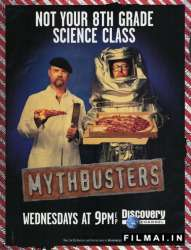 MythBusters poster