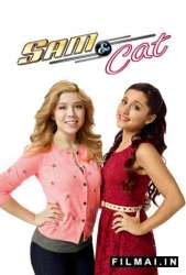 Sem ir Ketė / Sam & Cat (Season 1)