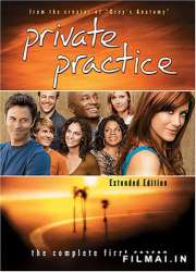 Privati praktika / Private Practice (Season 1)