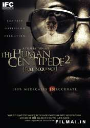 The Human Centipede: First Sequence poster