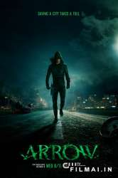 Strėlė / Arrow (Season 03)