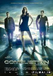 Combustion poster