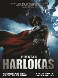 Space Pirate Captain Harlock poster