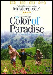 Rojaus spalva / The Color of Paradise (1999)
