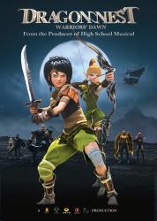 Dragon Nest: Warriors' Dawn poster