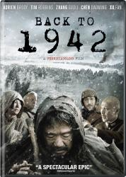 Back to 1942 poster