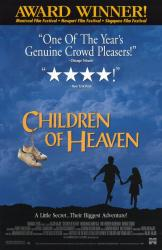 Dangaus vaikai / Children of Heaven (1997)