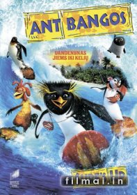Ant bangos / Surfs Up (2007)