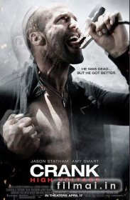 Adrenalinas 2 / Crank 2: High Voltage (2009)