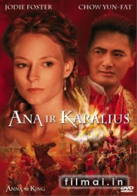 Ana ir karalius / Anna and the King (1999)