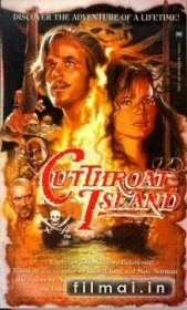 Piratų sala / Cutthroat Island (1995)