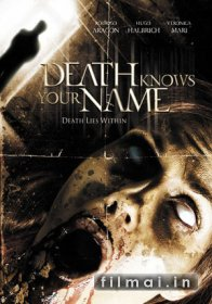 Mirtis žino tavo vardą / Death Knows Your Name (2007)