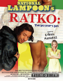 National Lampoons Ratko The Dictators Son (2009)
