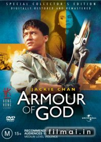 Dievo šarvai / Armour of God (1987)