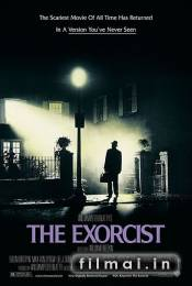 Egzorcistas / The Exorcist (1973)
