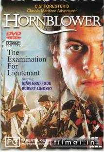 Hornblower 2: The Examination for Lieutenant (1998)