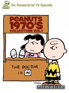 Peanuts Play It Again Charlie Brown (1971)