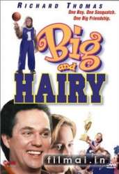 Big And Hairy (1998)