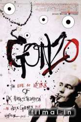 Gonzo: The Life and Work of Dr Hunter S Thompson (2008)