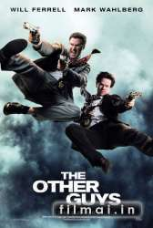Rezerviniai farai / The Other Guys (2010)