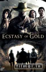 Ecstasy Of Gold (2009)