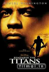 Prisimenant Titanus / Remember the Titans (2000)