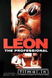 Leonas / Leon: The Professional (1994)