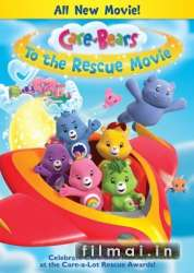 Care Bears to the Rescue (2010)