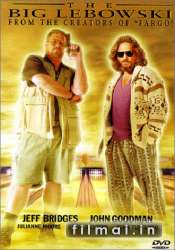 Didysis Lebovskis / The Big Lebowski (1998)