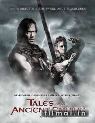 Abelar Tales Of An Ancient Empire (2010)