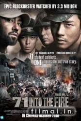 71: В огне / 71 into the fire (2010)